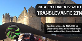 News: Translevante 2014